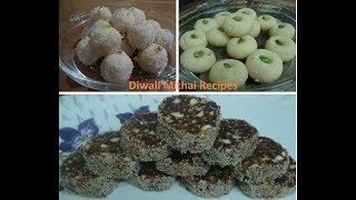 Diwali  special Mithai Recipes/ Diwali sweets recipes by Raks Kitchen