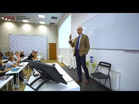 """Вводная лекция 200 группы по программе """"Персональный фитнес-тренер"""""""