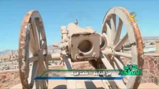 قلعة عيرف، من عهد آل علي و آل رشيد إلى عهد آل سعود