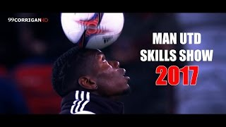 Manchester United Crazy Skills Show 2017 - HD