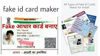 How to make Fake id card using android