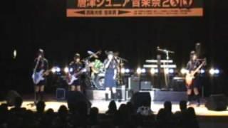 唐津ジュニア音楽祭2010での演奏風景です。 緊張しましたが楽しく演奏で...