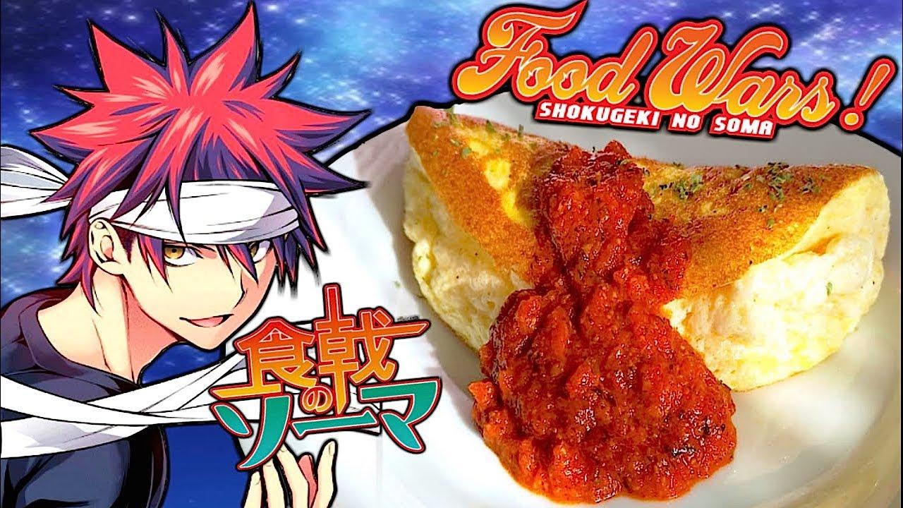 Food Wars L Omelette Soufflee De Soma Shokugeki No Soma Recipe Wci Youtube