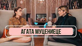Агата Муцениеце - О разводе с Прилучным, ЛГБТ, феминизме и домогательствах