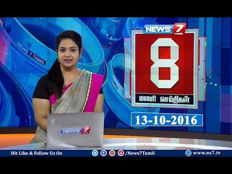 News @ 8PM   13.10.16   News7 Tamil