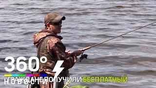 Особенности национальной рыбалки. Новый закон