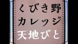 木下杢太郎―生涯とその戯曲 杉山精一