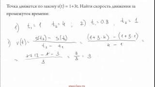 ГДЗ Алимов 10-11 класс. Задание 776 - bezbotvy