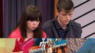 Мужское / Женское - Недоглядела. Выпуск от 23.05.2018