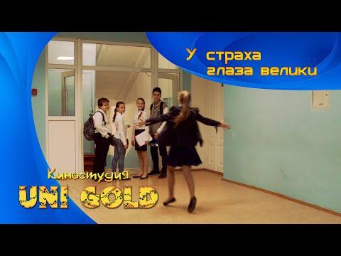 Фонд академии Российского телевидения