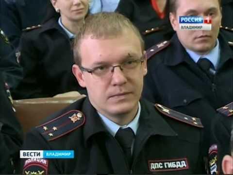 Народный участковый во Владимире