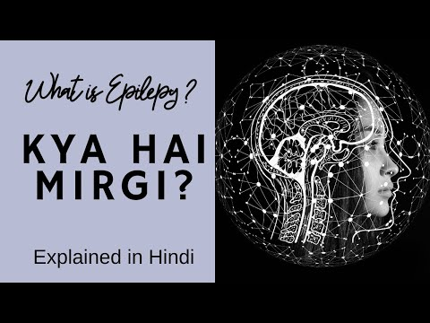 क्या है मिर्गी   ???  What is Epilepsy ?? Explained in simple Hindi