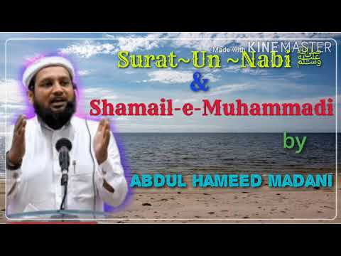 21. IslamOne - How to search Synonyms from YouTube · Duration:  2 minutes 19 seconds