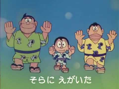 Perman Rare Video song from 1983 series anime