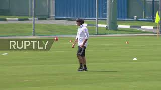 Russia: Die Mannschaft trains at Moscow
