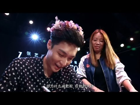 音悦台 YinYueTai 张艺兴 Zhang Yixing LAY China Fanmeeting Compilation