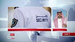 الكاتب الصحفي بسام فتيني متحدثاً عن حقوق وواجبات حراس الأمن
