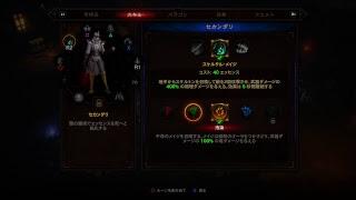 ジェイルのゲーム部屋【Diablo III】#6
