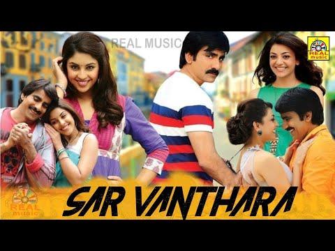 "Kajal Agarwal New Blockbuster Tamil Dubbed Movie | South Indian  Movies | ""SAR VANTHARA"" Movie"