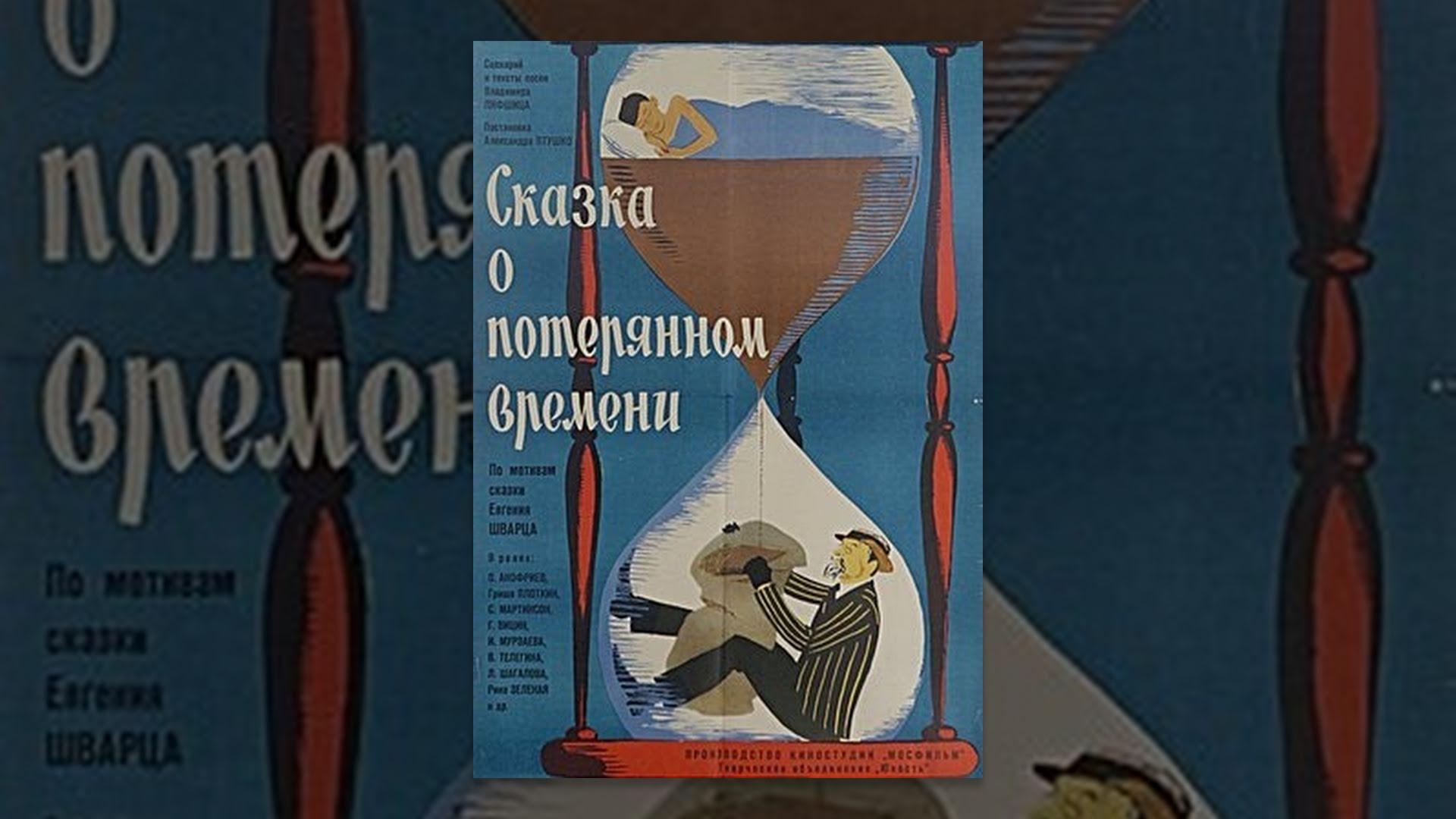 Основном наше милая пони мультики по русски рада Вас видеть