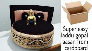 Laddu gopal aasan/ how to make laddu gopal singhasan from cardboard