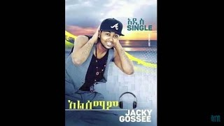 Jacky Gosee - Alsemam New Single 2015