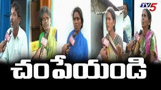 Disha : Accused Parents Face To Face | TV5 News