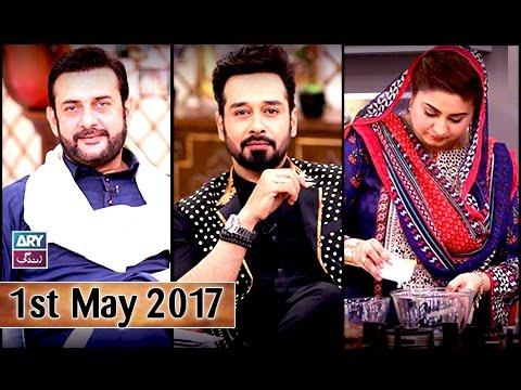 Salam Zindagi - Youm-e-Mazdoor Special - 1st May 2017