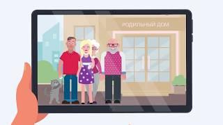 видео портал клиента личный кабинет