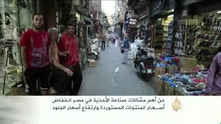 معاناة صانعي الأحذية في مصر