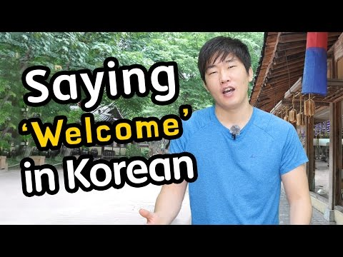 How to say youre welcome in korean language