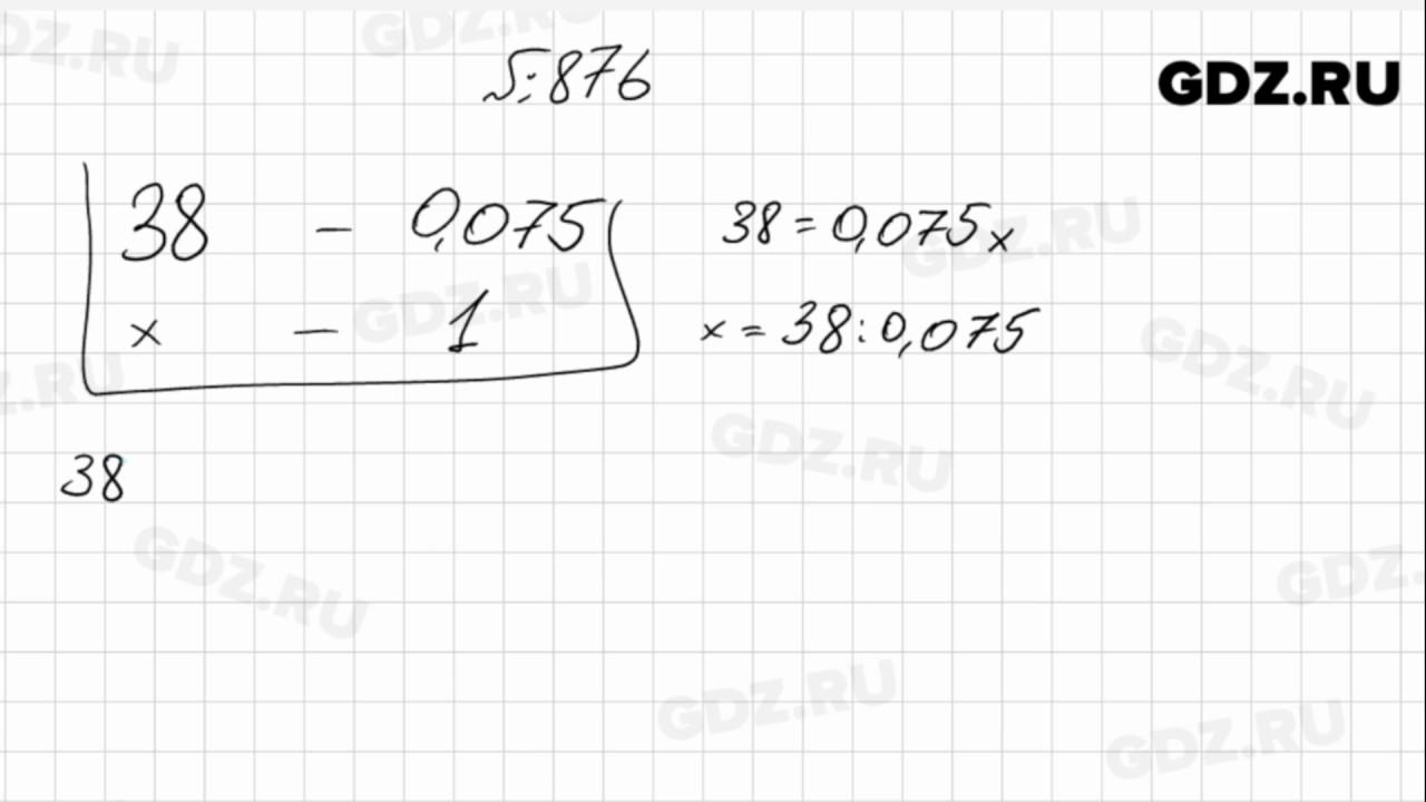 По математике всевсе.ру класс гдз 6