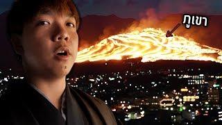 บังเอิญเจอเหตุการณ์ประหลาดในญี่ปุ่น *เทศกาลเผาภูเขา!?* | Lollipop Ep.3