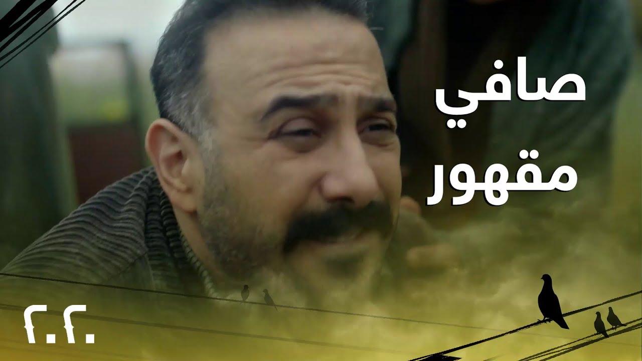 الحلقة 22| مسلسل 2020| قلب قصي خولي احترق وهكذا تصرّف مع نادين نجيم عندما اتصلت به