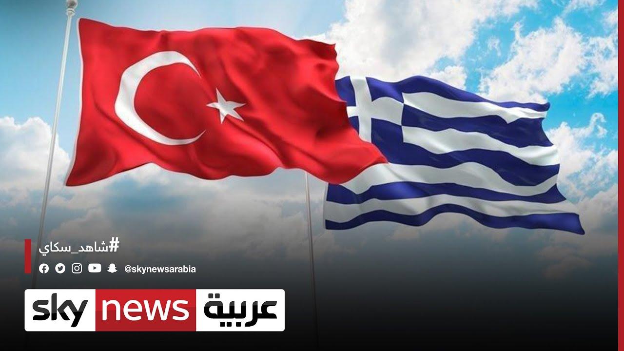 تركيا واليونان تلتقيان في اسطنبول بعد انقطاع دام 5 سنوات  - نشر قبل 3 ساعة