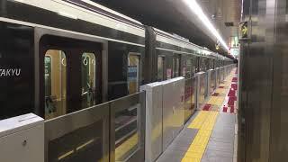 北大阪急行9000形 9004 なかもず駅を発車 千里中央行き ホームドア設置済み