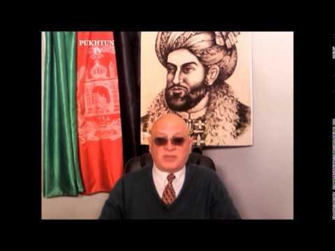 GAM: Pukhtun History:Part-17 Adil Shah Suri عادل شاه سوری