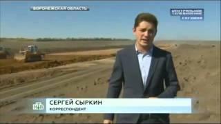 Новое направление. Железная дорога в обход Украины. Новости Росси сегодня.