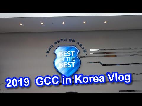 Vlog 2019 Global Cybersecurity Camp(GCC) In Korea