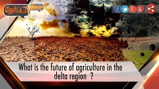 Nerpada Pesu 02-01-2017 What is the future of agriculture in the delta region ? – Puthiya Thalaimurai tv Show