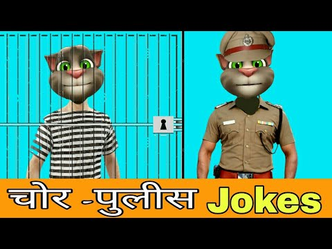 Hello google tell me a joke in hindi