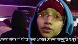 USA citizen comments on Bangladesh War against Islam