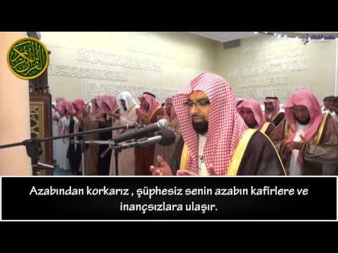 [DUA] Kunut Duası - Nasser Al Qatami (Türkçe Altyazı) ناصر القطامي