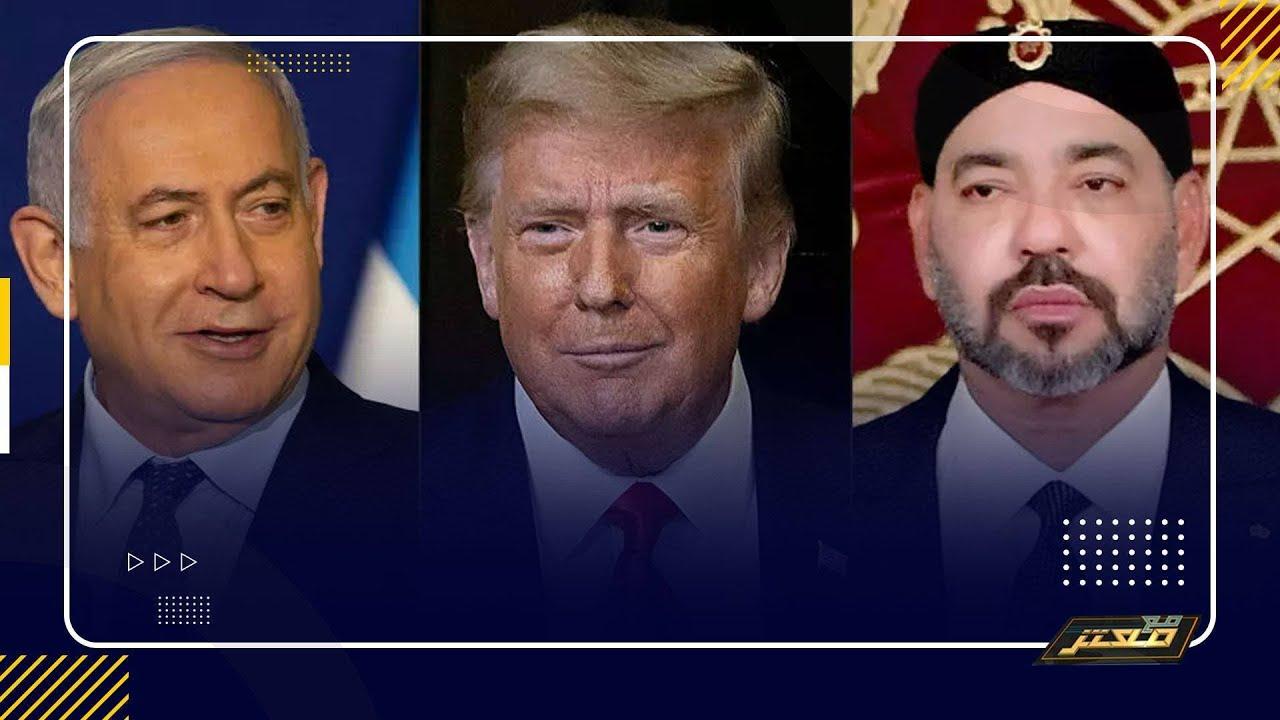 قبل رحيلة .. ملك المغرب يمنح ترامب اعلى وسام فى المغرب !!