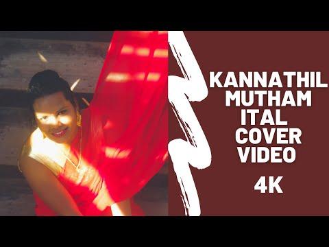 KANNATHIL MUTHAMITTAL SONG – COVER VIDEO 4K | DUBAI FAMILY | AL MAMZAR BEACH PARK