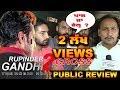 Rupinder Gandhi 2 The Robinhood    Public Review    Dev Kharoud    Pass Or Fail    KHP INDIA