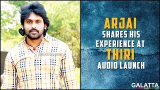 Arjai Shares his Experience at Thiri Audio Launch