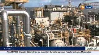 الطاقة : تواصل إرتفاع أسعار النفط بفضل تراجع المخزونات الأمريكية