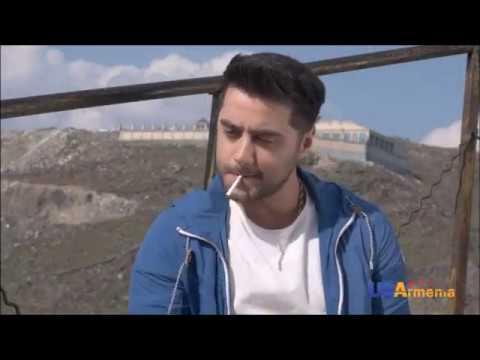 Aram Ani / Ben Ave Shushanna Tovmasyan / Не забывай