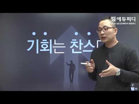 [에듀피디] 2018 직업상담직 공무원 신설 채용 가산점 및 직렬 소개